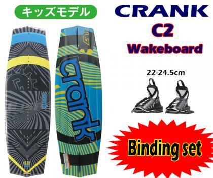 CRANK シーツー128 ウェイクボードS/M キッズ