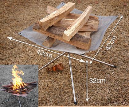 ポータブル  焚き火スタンド 折畳式 キャンプ 登山
