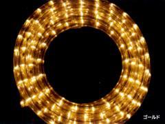 LEDロープスリム5mパック全9色
