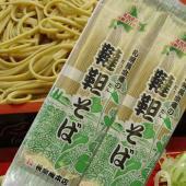 【ポスト便無料】北海道産韃靼そば乾麺300g×2袋(6食分)