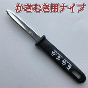 【必須アイテム】牡蠣むきナイフ