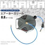 エアーホースリール 8.8メートル 自動巻き取り式 ブラケット付 天吊り/壁掛け対応 φ6.5×10mm 【 送料無料 】