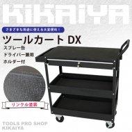 <img class='new_mark_img1' src='https://img.shop-pro.jp/img/new/icons59.gif' style='border:none;display:inline;margin:0px;padding:0px;width:auto;' />ツールカート DX リンクル塗装 引出し付 スプレー缶ドライバー兼用ホルダー付 ツールワゴン スチールワゴン 移動ワゴン 台車 【 送料無料 】
