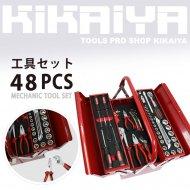 工具セット 48pcs 工具箱 ツールセット 【 送料無料 】