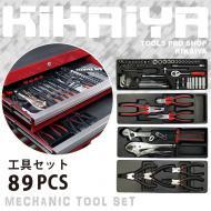工具セット89pcs キャビネット7段にジャストサイズ 【 送料無料 】