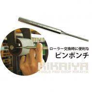 ピンポンチ ハンドパレット用【 送料無料 】【 商品代引不可 】