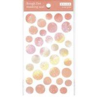 断面図録シール 野菜