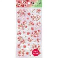 桜ごころシリーズ さくら20−3