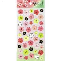 桜ごころシリーズ さくら20−4