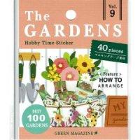 ホビータイムステッカー gardening