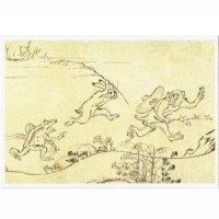 ポストカード 鳥獣戯画 猿を兎と蛙が追う