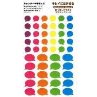 さくらびより 虹桜2