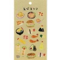 小林キノコ・おいしいシール えびまつり
