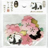 はんなりシール 桜とパンダ