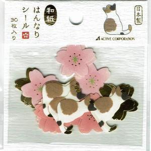 シェリ ルミエ Flower