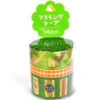 マスキングテープ−アソート− サンドイッチ【ゆうパック発送のみ】