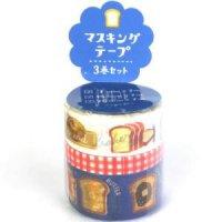 マスキングテープ−アソート− トースト【ゆうパック発送のみ】