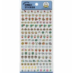 マスキングテープ−アソート− あんパン【ゆうパック発送のみ】