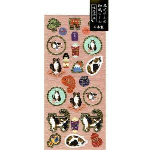 KIRATTO MARK SEAL ミッキー&フレンズ<img class='new_mark_img2' src='https://img.shop-pro.jp/img/new/icons12.gif' style='border:none;display:inline;margin:0px;padding:0px;width:auto;' />