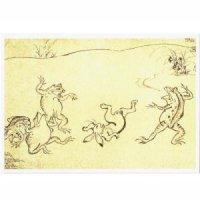 ポストカード 鳥獣戯画 兎と蛙の相撲