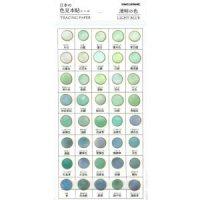 日本の色見本帖シール 清明の色