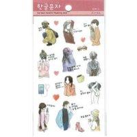 スマイルコレクションシール STAR SMILE<img class='new_mark_img2' src='https://img.shop-pro.jp/img/new/icons12.gif' style='border:none;display:inline;margin:0px;padding:0px;width:auto;' />