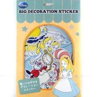 BIG DECORATION STICKER アリス