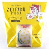 ZEITAKU STICKER かきこめるポップ