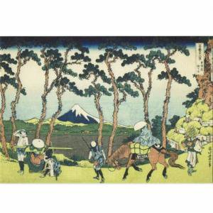 ポストカード 富嶽三十六景 東海道程ヶ谷 葛飾北斎