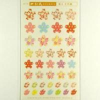 和風ステッカー 桜4 千代紙
