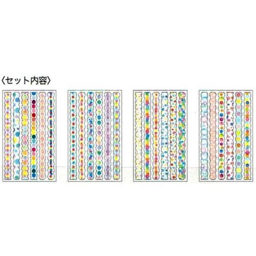 ルナティアーズ メルヘン<img class='new_mark_img2' src='https://img.shop-pro.jp/img/new/icons12.gif' style='border:none;display:inline;margin:0px;padding:0px;width:auto;' />