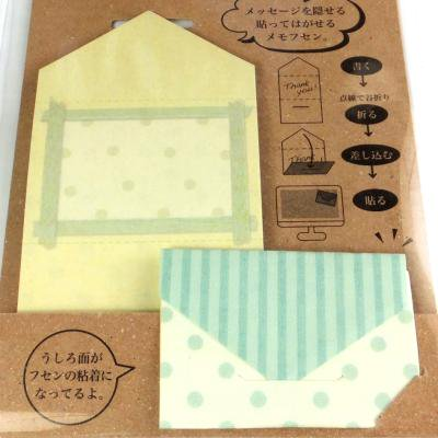 ちょこっと Message FUSEN Pastel Mint