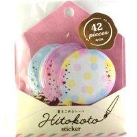 Hitokoto sticker フウセン