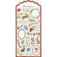 ペーパーシール 黒猫