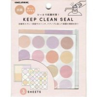 KEEP CLEAN SEAL WARM COLOR<img class='new_mark_img2' src='https://img.shop-pro.jp/img/new/icons12.gif' style='border:none;display:inline;margin:0px;padding:0px;width:auto;' />