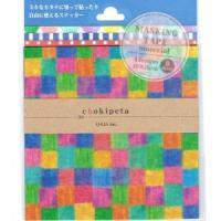 chokipeta パターン/シンプル2