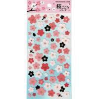 桜ごころシリーズ さくら10−1