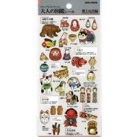 ビジュアルコレクション 大人の図鑑シール 郷土玩具