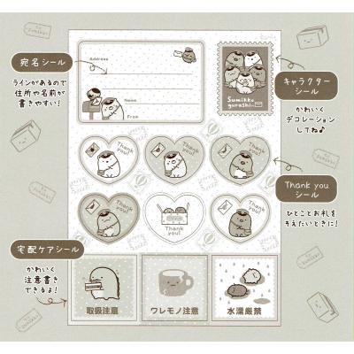ビジュアルコレクション 大人の図鑑シール 海洋生物編