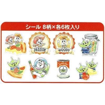 プクモリシール delicious bakery<img class='new_mark_img2' src='https://img.shop-pro.jp/img/new/icons12.gif' style='border:none;display:inline;margin:0px;padding:0px;width:auto;' />