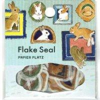 和風貼絵 漢字