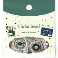Designer's Flake seal My shop