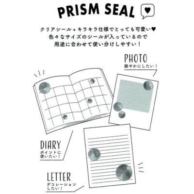 PRISM SEAL シャボン