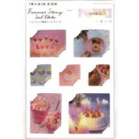 ANIMAL SWEETS FACTORY SEAL ほっこり和菓子<img class='new_mark_img2' src='https://img.shop-pro.jp/img/new/icons12.gif' style='border:none;display:inline;margin:0px;padding:0px;width:auto;' />