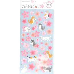 さくらびより 和ねこ桜2