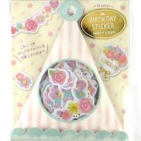 PARTY SIRUP BIRTHDAY STICKER フラワー/水彩