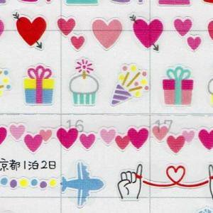 スケジュールシール フレーム88(for love)