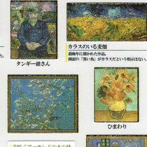 Weekend STICKER bread