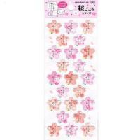 桜ごころシリーズ さくら8−5