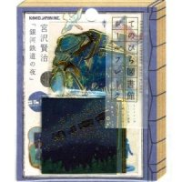 #SWEET HOLIC SEAL FLUFFY GUMMY